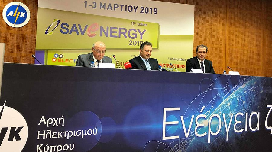 saveenergynews